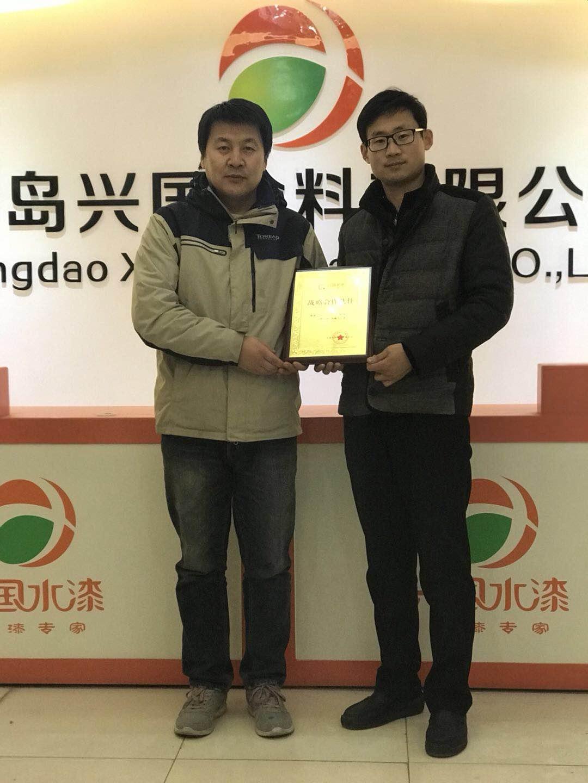 http://www.xingguochem.com/uploads/picture/20180814/91f69c1d51f821c9350224f16c1d5f91.jpg